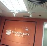 恒邦商業中心 某單位 加建及更改花灑系統,檢查及測試緊急燈照明系統 17-05-2012